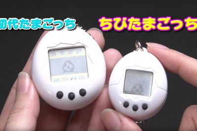 The Classic Tamagotchi Is Coming Back for Its 20th Anniversary