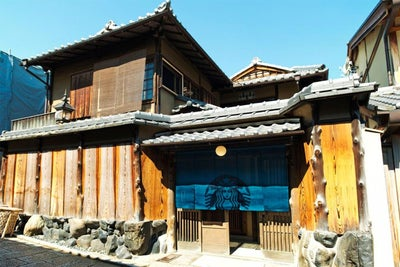 Check Out This Beautiful Starbucks in a Historical Japanese Building