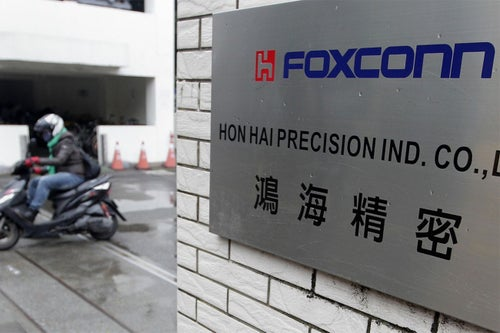 iPhone Maker Foxconn Pledges $10 Billion for LCD Manufacturing in Wisconsin