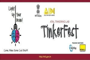 NITI Aayog - Government of India