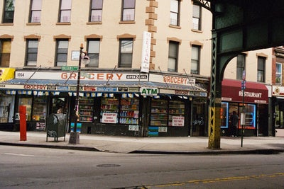 The Bodega Effect: Lessons In Branding From the Rise and Fall of a Startup.