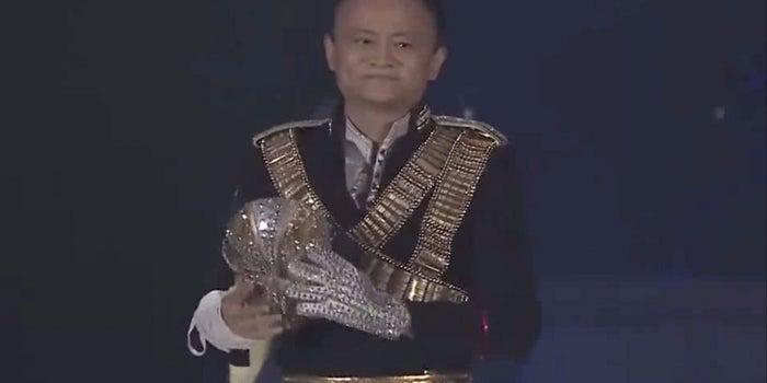El multimillonario chino que bailó como Michael Jackson