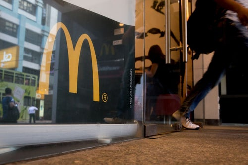 Quiz: How Much Do You Really Know About McDonald's?