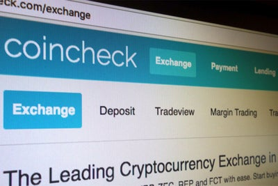 Cryptocurrency Exchange Loses More Than $500 Million in Possible Hack