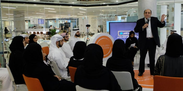 UAE Telco Du Launches Emirati Startup Challenge To Nurture Local Talent