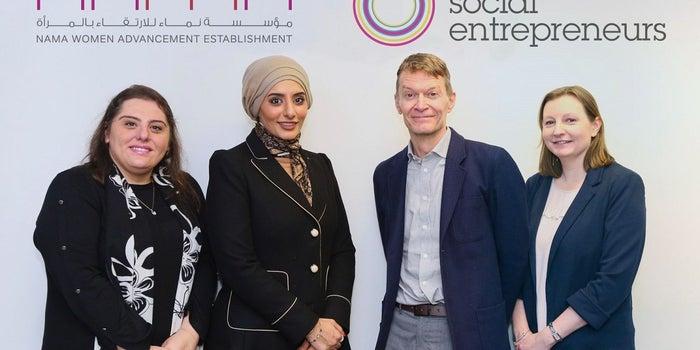 NAMA's Badiri Social Entrepreneurship Program Invites UAE's Female Entrepreneurs