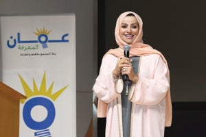 Entrepreneur Middle East's Achieving Women 2018: Sharifa Al Barami, MD, Wadi Accelerator