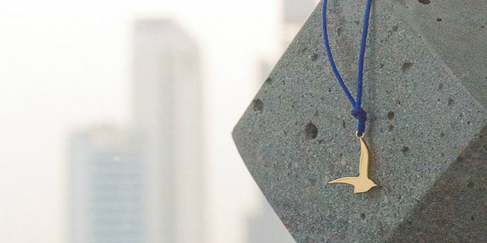 Soar High: Yara Tlass' Fine Jewelry Startup uSfuur Wants To Create Social Impact