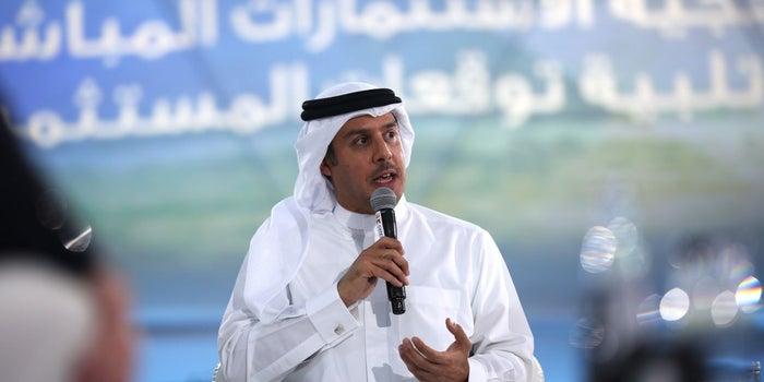 Bahrain Development Bank Launches US$100 Million VC Fund