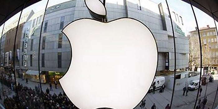 Apple Applies for 'iWatch' Trademark in Japan