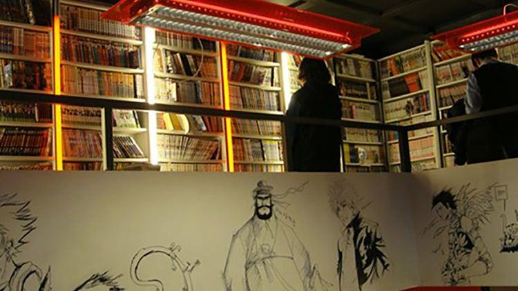 Cafetería Manga