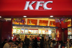 Mastering Change: What You Can Learn From KFC and Instagram