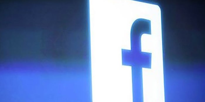 New Facebook Update Makes Creating and Managing Promotions Easier