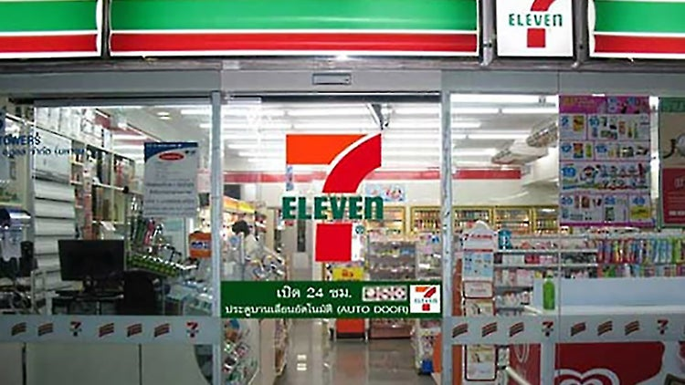 Pushing Ahead With Classy Makeover, 7-Eleven Sells Fine Wine