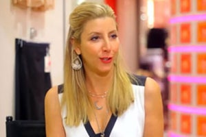 Insights: Spanx's Sara Blakely on What's in a Name