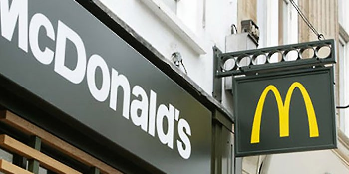 McDonald's Kills Employee Resource Site After Another Gaffe