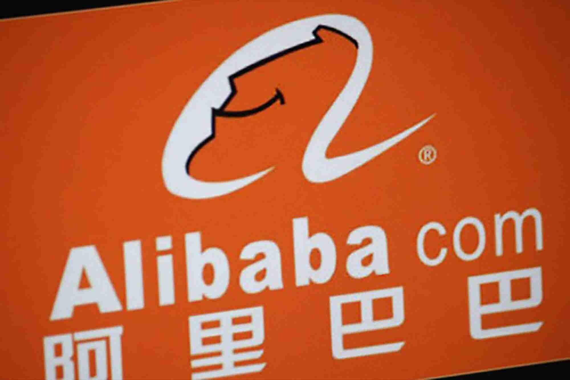 Alibaba Shares Soar Amid Record-Shattering IPO