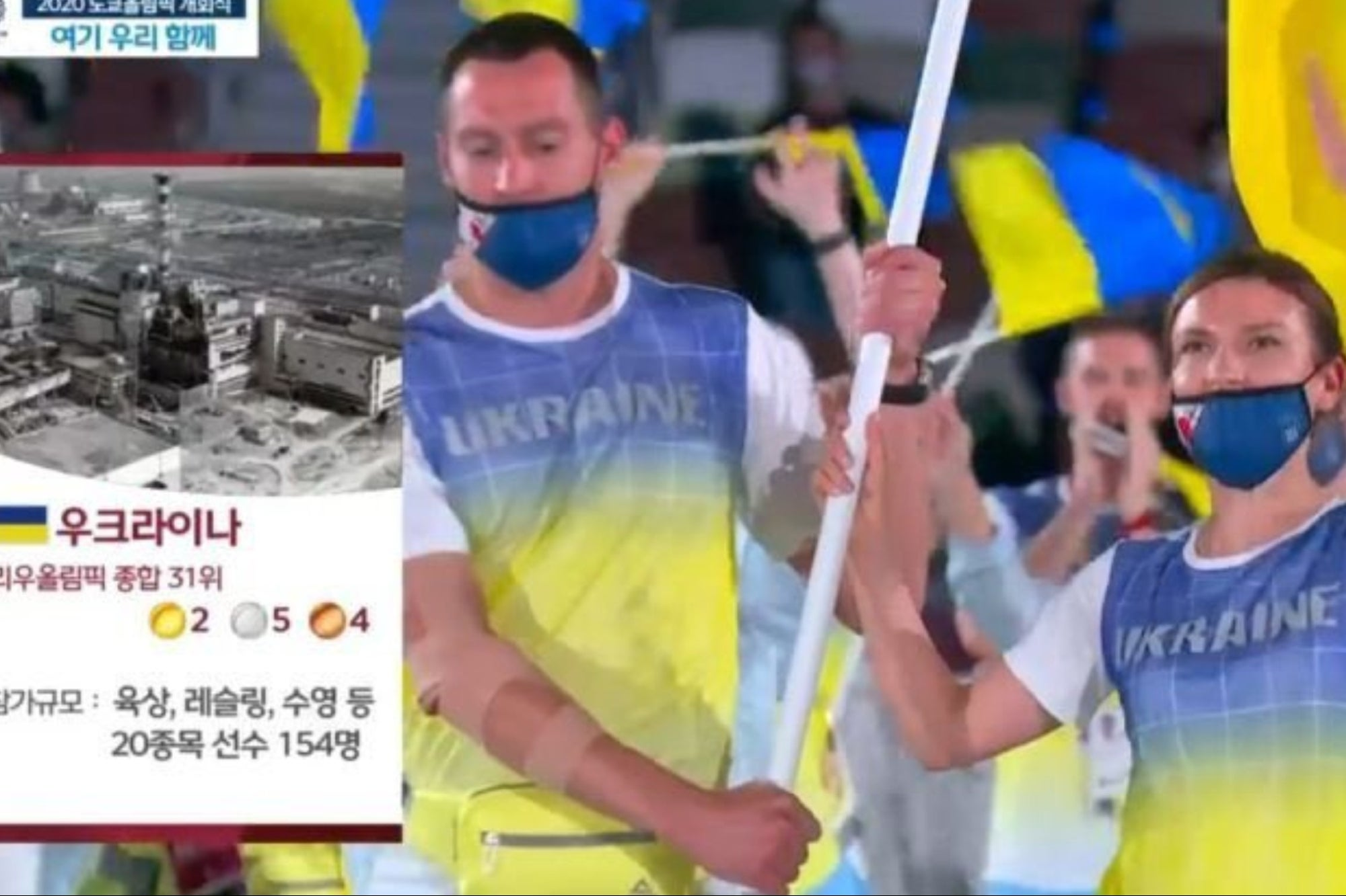 Taco Bell type tacos for Mexico and Chernobyl for Ukraine: South Korean Channel apologizes for its representations of the countries at the opening of the Olympic Games
