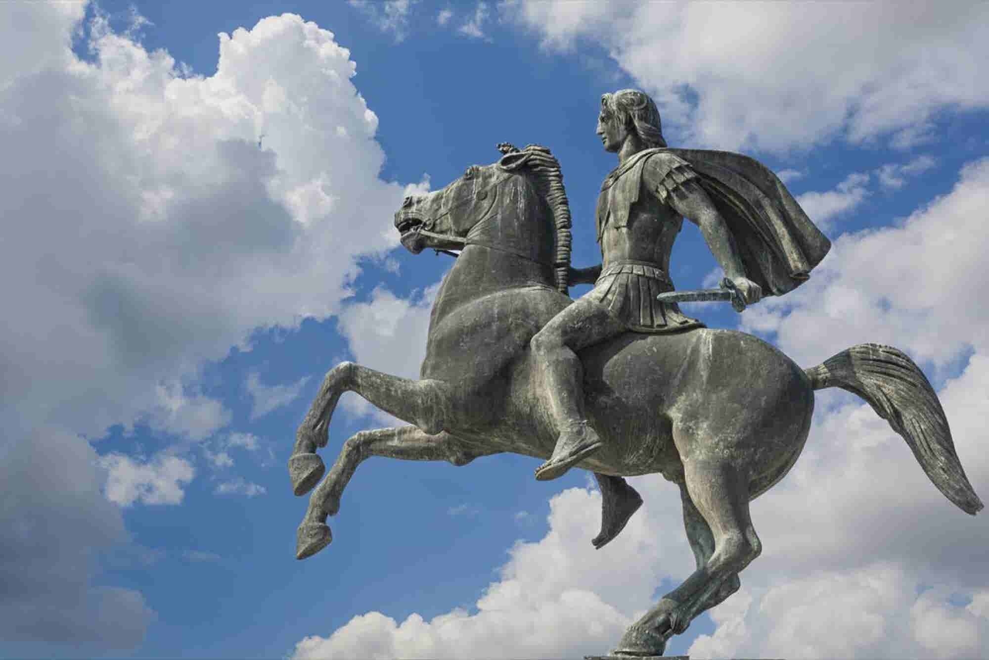Leadership Lessons From Alexander the Great