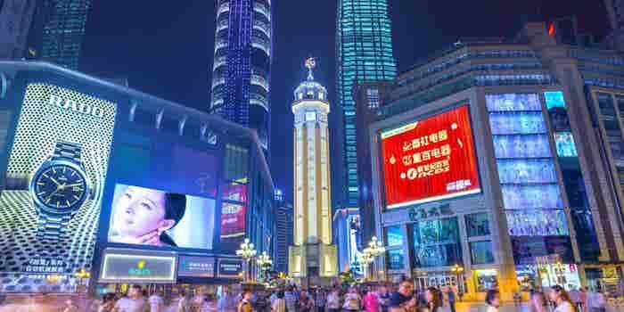Why U.S. Innovation Needs China to Achieve the Next Technology Mega-Trend
