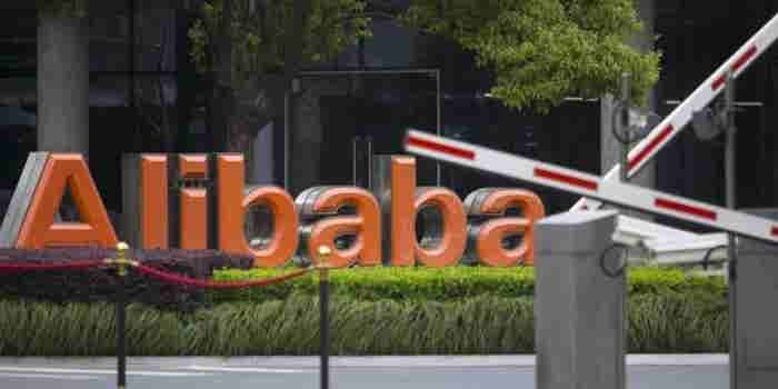 Chinese Ecommerce Giant Alibaba Reports First Post-IPO Income Gains