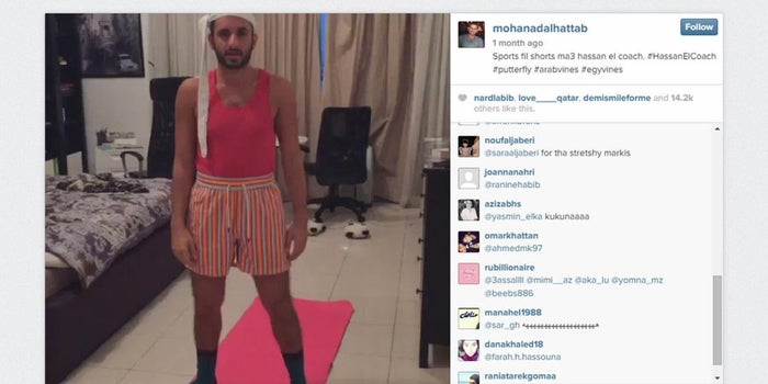 Digital Influencer Mohanad Al-Hattab: Character, Comedy And A Whole Lotta Marketing Mojo