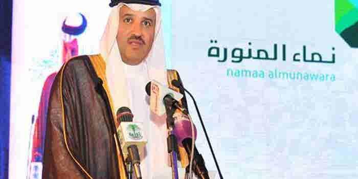 Namaa Al Munawara Hopes To Fuel SMEs In Madinah