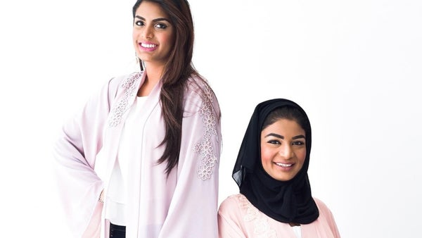 Five Minutes With Lubna Al Zakwani Co Founder Of Endemage