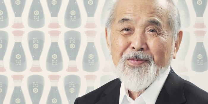 Soy Sauce Bottle Designer, Dead at 85, Was Inspired to Create in Destruction's Wake