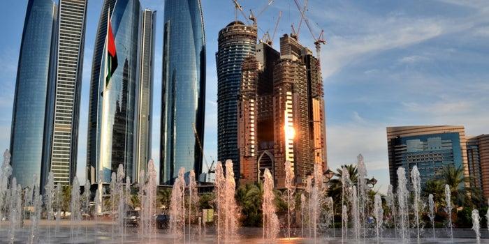 Abu Dhabi To Host The Alternative Investment Management (AIM) Summit 2018