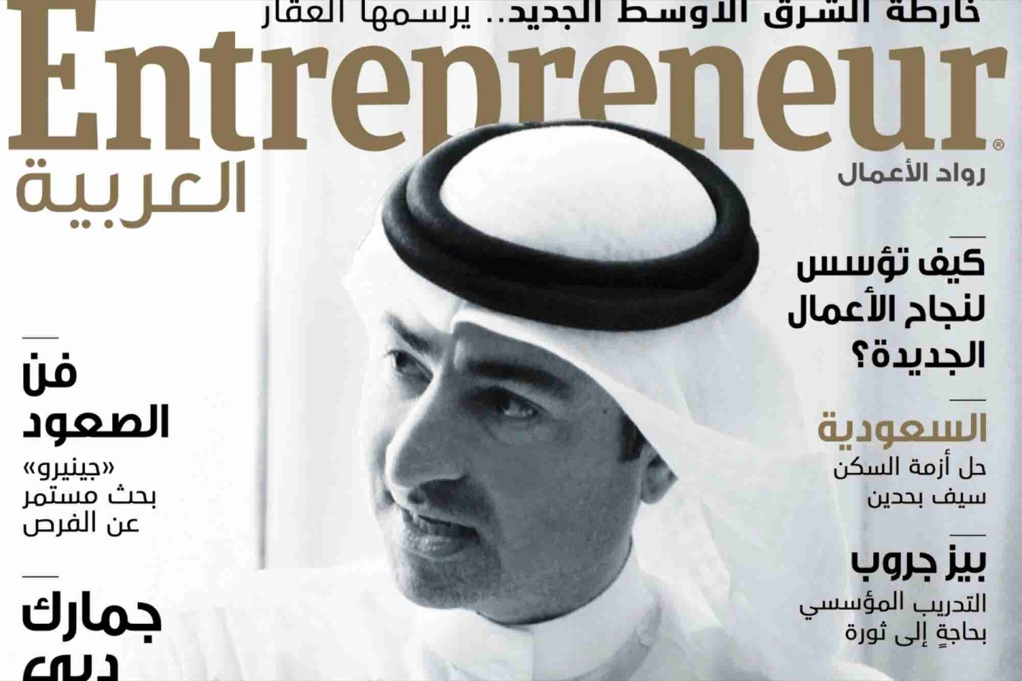 The Discerning Eye: Mohammed Abdul Rahim Al Fahim