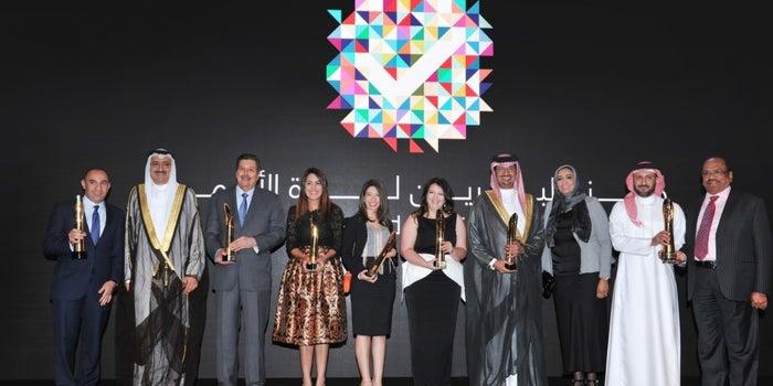 The Bahrain Award For Entrepreneurship