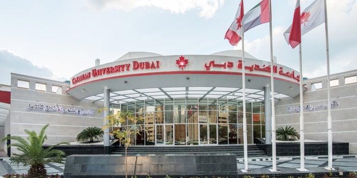 Educating Execs: Canadian University Dubai, UAE