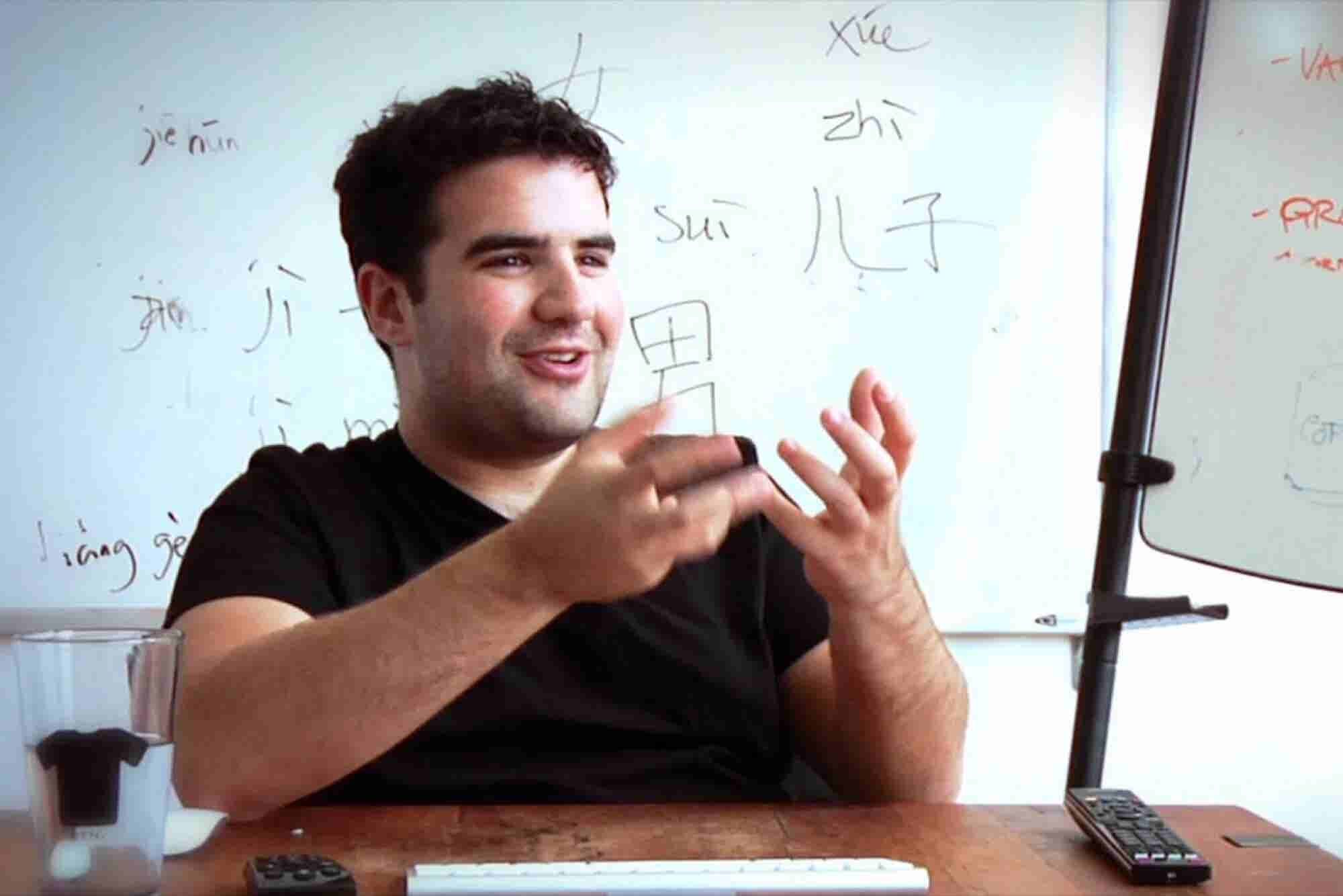 How a 'Quirky' 28-Year-Old Plowed Through $150 Million and Almost Destroyed His Startup