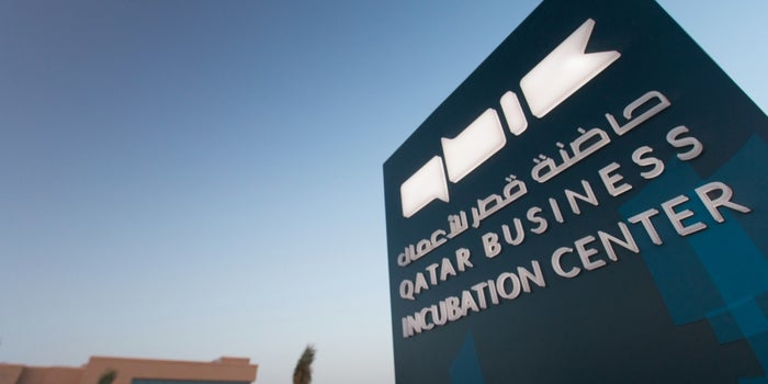 QBIC Is Creating The Next Generation Of Qatari Business Leaders