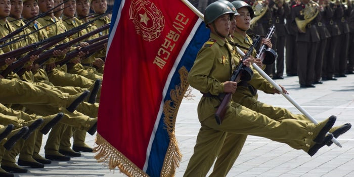 """North Korea Defense Minister Reportedly """"Executed"""""""