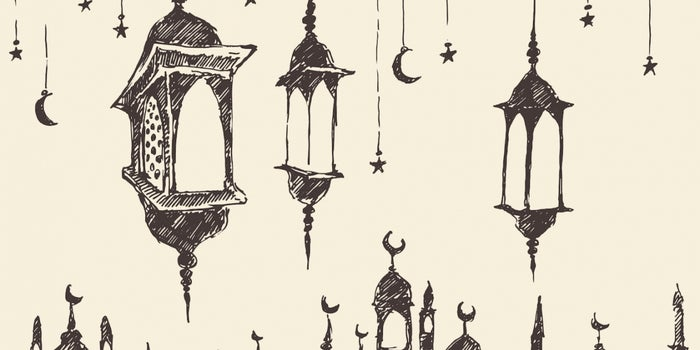 How To Optimize Your Online Sales During Ramadan
