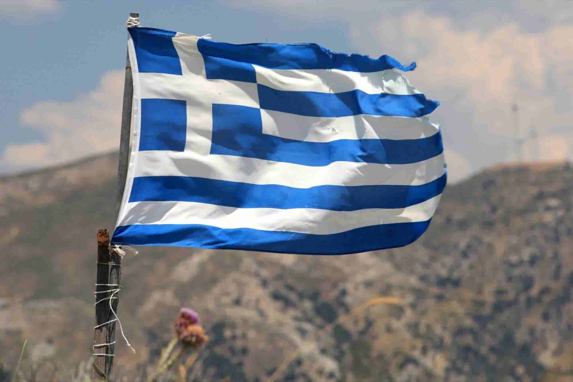 Crowdfunding Greece's Bailout: Is It Practical?