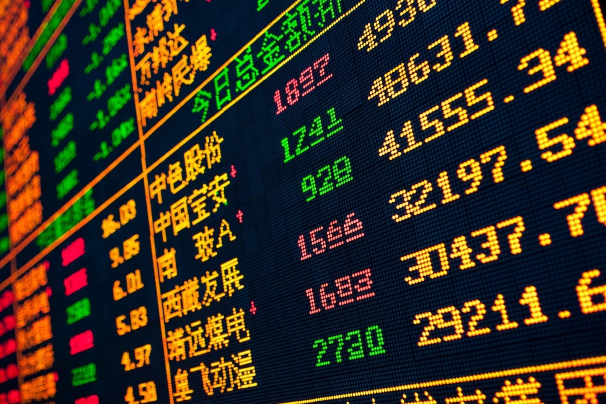 Stock options help