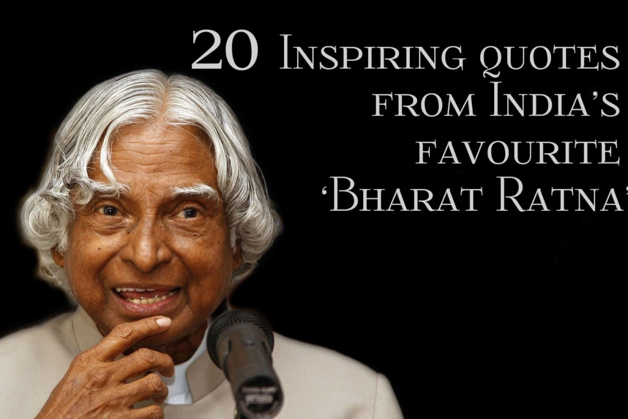 Dr APJ Abdul Kalam 20 Inspiring quotes from India s