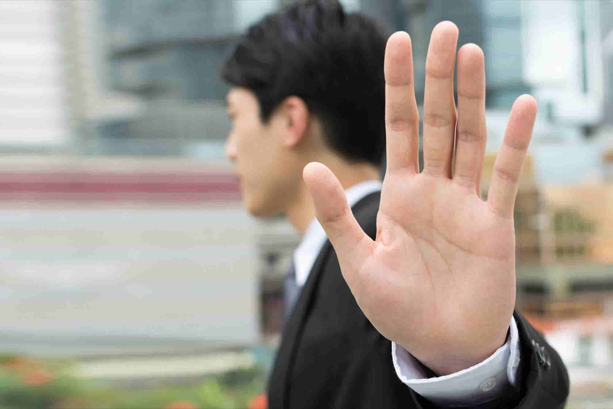 7 Things You Should Never Say to Your Employees