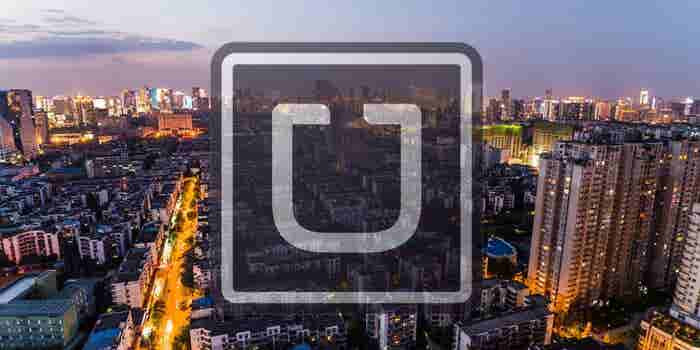 Before You Delete Your Account, Uber Wants You to Know It's 'Deeply Hurting'
