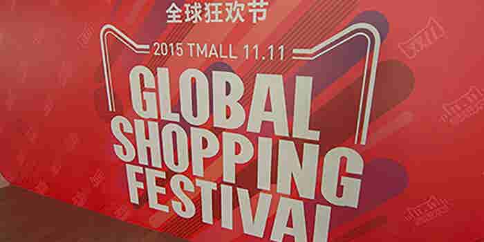 Alibaba's Singles' Day Sales Surge Past $14 Billion