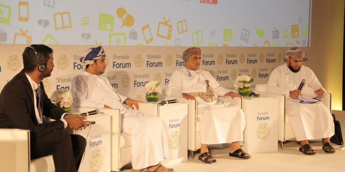 Growing Oman's Entrepreneurial Ecosystem: The Sharakah Forum