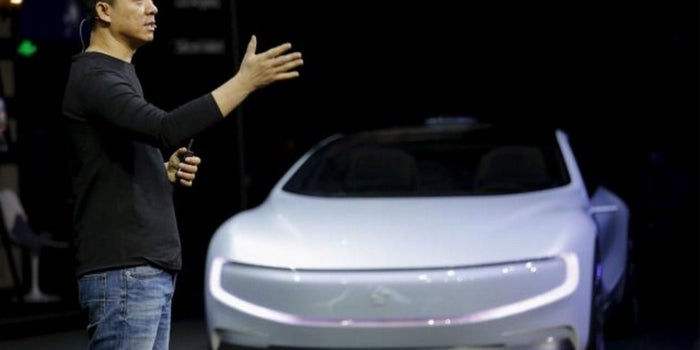 China's LeEco Unveils All-Electric Concept Car