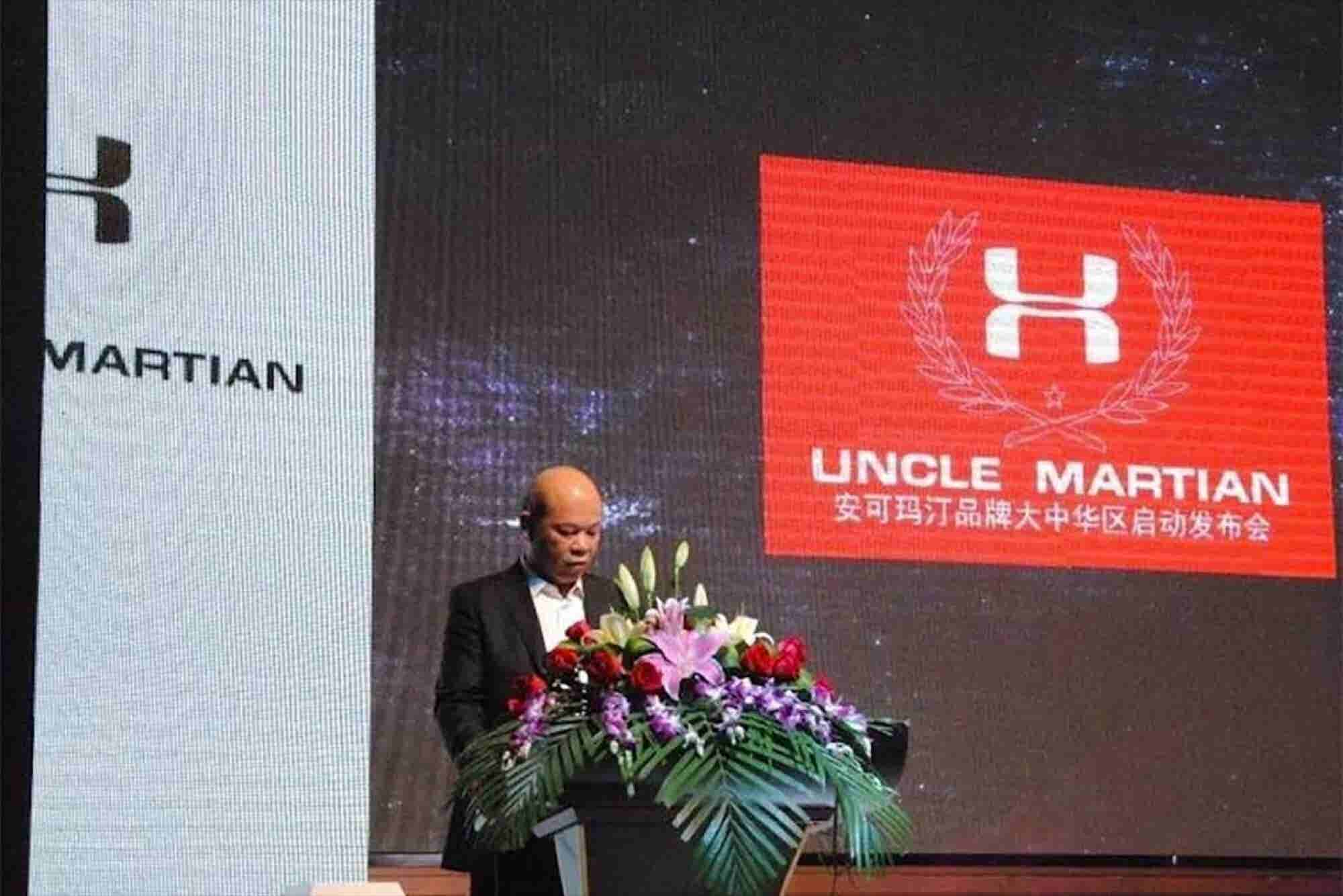 A Chinese Sportswear Brand Called Uncle Martian Just Launched, and It Appears to Be Openly Ripping Off Under Armour