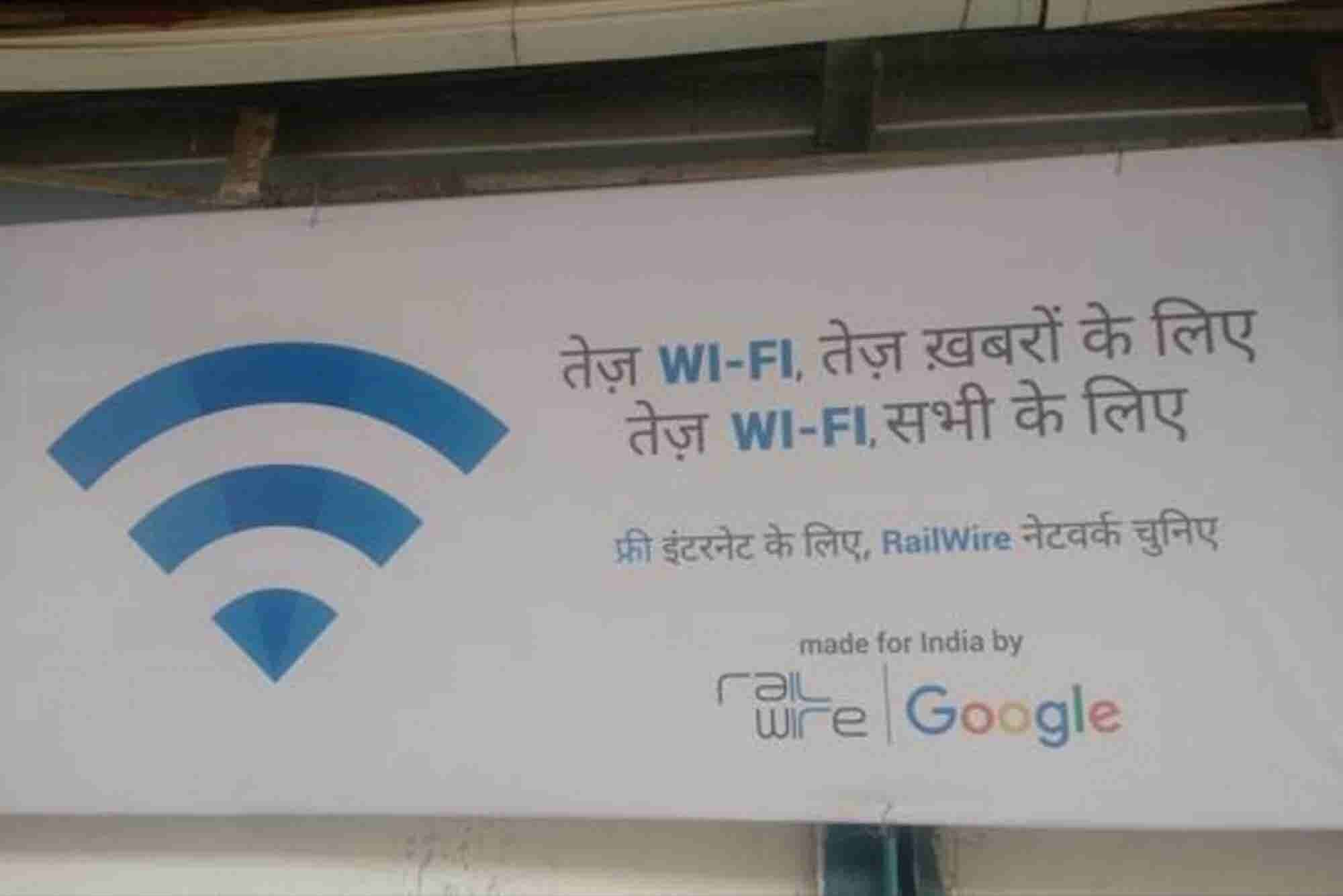 No Need To Use Your Data Pack At Railway Stations Anymore; Use Google'...