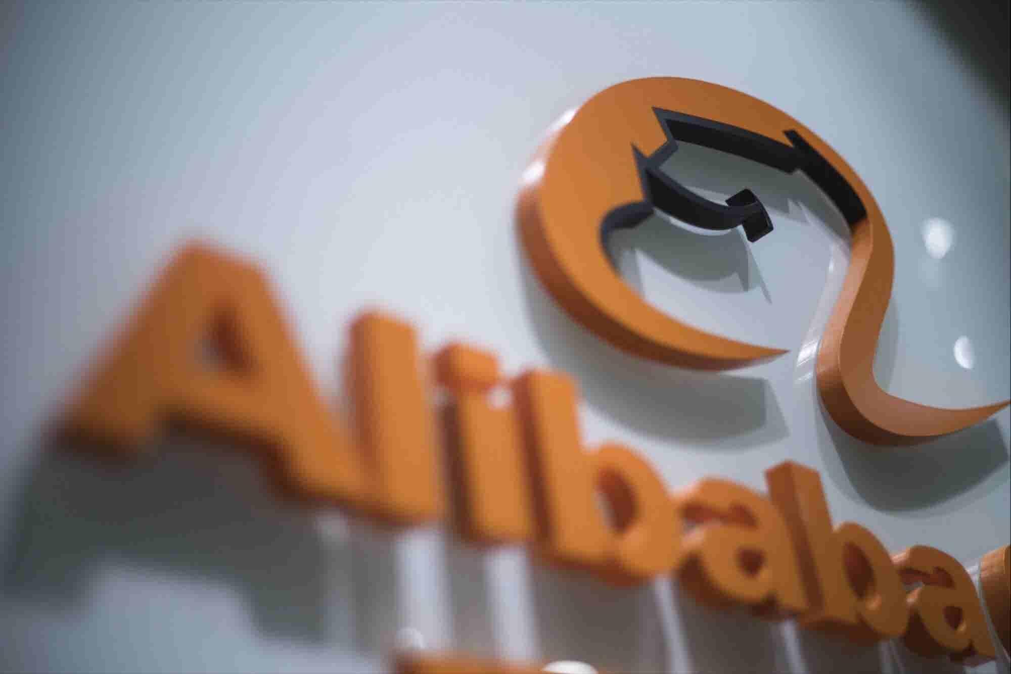 Alibaba Vows to Keep Fighting Fakes Despite Anti-Counterfeiting Group Snub