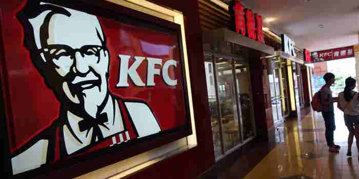 KFC's Concept Restaurant in Shanghai Staffs Adorable Robot Servers -- Start Up Your Day Roundup