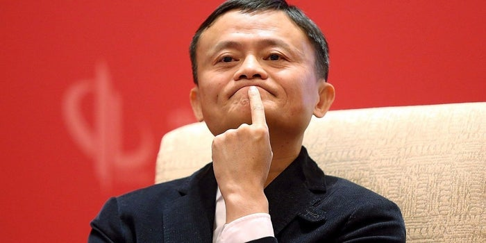 Alibaba's Jack Ma Cancels Speech After Row With Anti-Counterfeiting Group